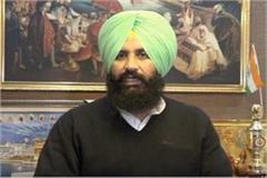 simarjit bains demanded to cancel visa arusah alam