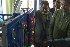 starting of water atm in gurujram every year will save rs 24 lakh