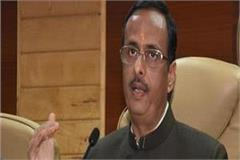 dinesh sharma statement