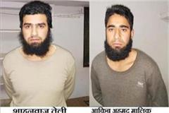 ats takes two 72 hour remand for two terrorists of jaish e mohammad
