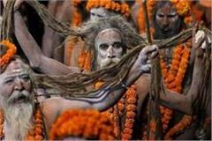 naga sadhu attacked the elderly devotees