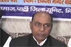 meghraj singh in charge of bsp haryana