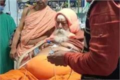 improve health of swami saratananda saraswati