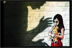 12 year old rape victim s family compelled for self deny