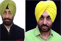 bhagwant mann hoops over anti army shameful statement khaira