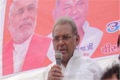 big statement of mp anup mishra
