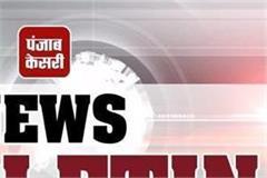 kashmiri youth sent 14 days to judicial custody