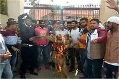 student protest against education minister