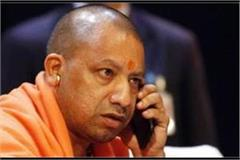 yogi sarkar will give benefit to reservation in appointment of teachers