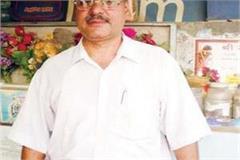 senior journalist of sirmaur dr brjinder passed away due to heart failure