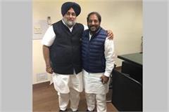 gopal kanda meets to sukhbir singh badal