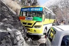 bus accident in recongpeo 15 passenger injured