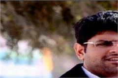 mp dushyant chautala to reach india gate with workers