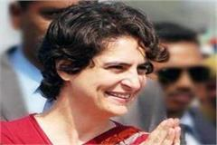 priyanka mantra merge small parties into congress