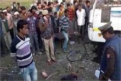 lakhimpur kheri bus falls into a deep ditch 20 feet