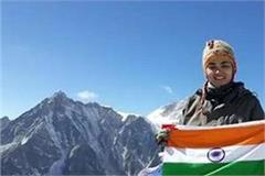 manisha hoisted on the highest peak of the south africa peak