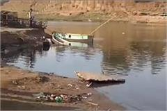 two innocent submerged baths in river