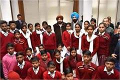 chief minister approves grant 11 lakh for aryan orphanage