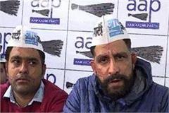 chief minister manohar khattar said arrogant naveen jai hind