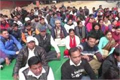 nhm employees in state again prtested