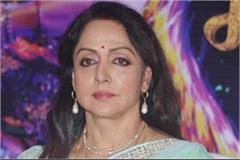 hema malini says the country will be happy with
