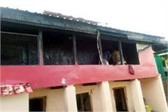 fire in two storey house loss of 20 lakh