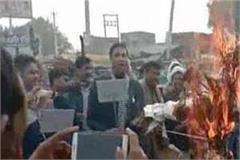 india to attack pakistan immediately muslim national forum