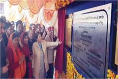 cm not reach in sulah kishan sarveen inaugurated and foundation stone