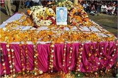 martyrs kamal nath shivraj and many leaders including the martyr ashwini