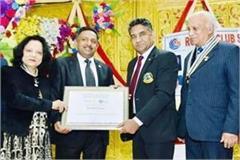 praveen and saroj got the international rotary citizen award