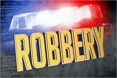 15 lakh cash and jewelery stolen from th house