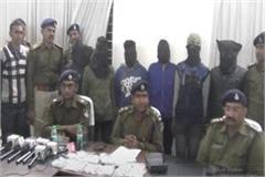 busted gang robbing a bullion trader arms with millions of jewelery recovered