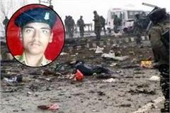 unnao s lal ajit kumar martyred in terrorist attack