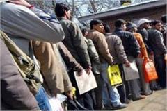 3 million unemployed in mp profit from swabhiman scheme