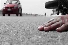 bike accident father son s death