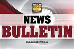 pm modi s slip read big news on february 3