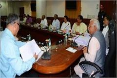 dates of assembly budget session fixed in cabinet meeting