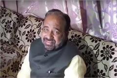 gopal bhargav attacks on congress