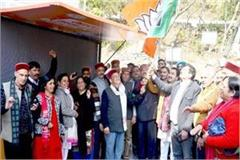 ndia s talk with modi campaign started in solan