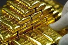 more than 10 million gold recovered from lucknow airport