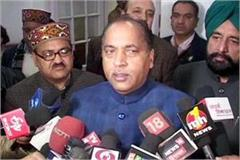 cm said opposition s walkout against modesty of house