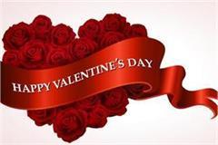 shiv sena valentine day
