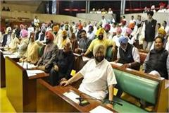 despite opposition from sad bjp sgpc election proposal pass