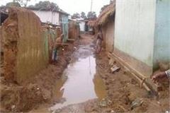 rain in amethi