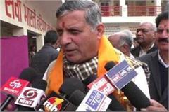 gujjar said haryana assembly budget to be more than rs 125 lacs crore