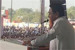 kamalnath attacks on bjp
