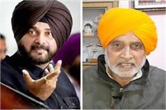 mla shyam singh rana commented on navjot singh sidhu comment