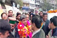 neeraj reached chamba headquarter after becoming chairman of congress committee