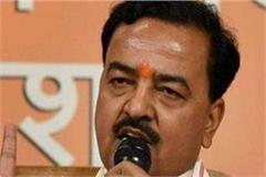 keshav maurya says the last time of the surgical strike
