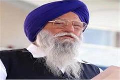 brahmapura declared candidate shri anandpur sahib